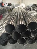 Steel Tube (ASTM A554 304; 316; 316L; 201)