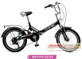 20′′ Shimano 6 Speed Suspension Folding Bicycle