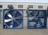 50′ Poultry Shed Exhaust Fan with CE Certificate
