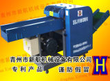 Used Clothing Rags Cutting Machine
