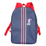 Simple Small Cute School Backpack for Kid