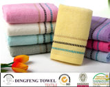 Satin Boarder Series Plain Weaving 100% Bamboo Towel