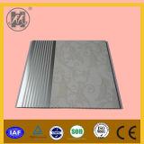 PVC Ceiling for Bathroom Hm-02247