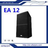 Stable Quality (EA 12) Single 12 Inch Loudspeaker Professional Speaker Box