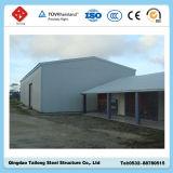 High Quality Prefabricated Steel Frame Carport Shed