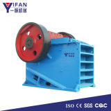 Low Price Primary Jaw Rock Crusher