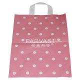 Premium Printed Loop Handle Bags for Promotional (FLL-8325)