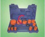 Hole Saw Set, Hole Saw Kit