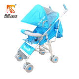 Cheapest Multi-Function Option Plastic Baby Trolley Stroller