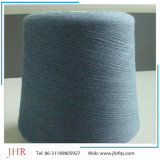 Hot Sale Dyeable DTY Polyester Thread Yarn Serger Thread Manufacturers