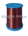 Polyester Series Enameled Copper Wire