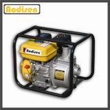 Mini Water Pump/Agricultural Petrol Water Pump/Self Priming Pump
