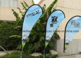 Advertising Flag Pole FRP/Fiberglass Beach Flag Pole