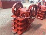 China Manafacturing Mining PE-250X400 Jaw Crusher, Small Stone Crusher Machine for Sale