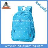 Kids Students Polyester Laptop School Shoulder Book Bag
