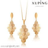 Fashion Simple Elegant 18k Gold-Plated Imitation Jewelry Set -63794