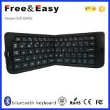 Mini Wireless Folding Bluetooth Keyboard for iPad