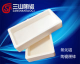 Alumina Ceramics Saggar (SSTC0068)