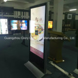 55 Inch Self-Standing Commercial LED Interactive Media Player
