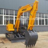 2015 New! World Brand 8ton Excavator Price