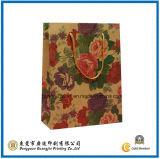 Colorful Kraft Paper Shopping Bag (GJ-Bag170)