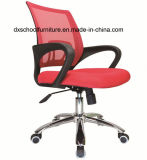 Swivel Chair Computer Chair with Wheels for Office