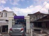 Automatic Car Wash Machine with Drying