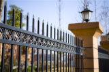 haohan standard fence
