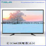 "Android System 50 "" LED WiFi TV 3 HDMI 2 USB Coaxial High Brightness"
