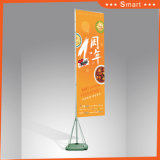 5 Metres Water Injection Flag / Water Base Flag for Advertising Model