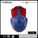 2.4G Wireless Factory The Hottest Wireless Mouse