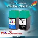Compatible HP 51625A HP25 HP26 Premium Printer Inkjet Cartridge