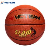 Most Popular Unrivaled Cotton-Wrapped Basketball