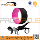 High Quantity ABS Fitness Yoga Wheel Massage Wheel (PC-YW1002)