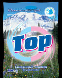 Household Cleaning, Detergent Laundry Powder, OEM Detergent Powder