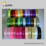 Gift Packaging Double or Single Side Satin Ribbon Tape