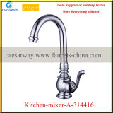 Sanitary Ware Brass Kitchen Faucet