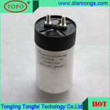 Supply Good Quality 20UF 40UF 1250VDC DC Capacitor