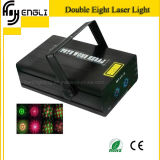 Eight Pattern Double Aperture Laser Light of Stage Lighting (HL-086)