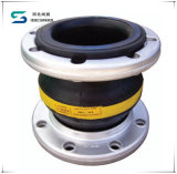 Carbon Steel ANSI Flanged Rubber Bellow Expansion Joint