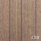 Model: Xia 5 Colors - PVC Carpet Tile
