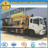 Dongfeng 5t Wrecker Rhd LHD Road Rescue Truck