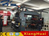 High Speed 4 Color Paper Plastic Film Bag Flexo Printing Machine