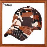 Armour Tactical Military Baseball Camo Cap