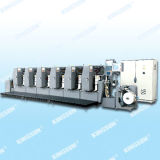 Kzx-320 Roll to Roll Intermittent Label Offset Printing Machine