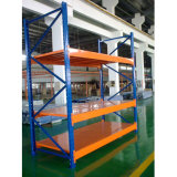 Pallet Rack Shelf (HY-26)