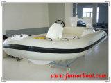 2017 Luxury Rib Boat (RIB-420S)