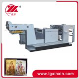Paper Embossing Machine Yw-102e