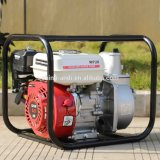 2 Inch Wp20 Agriculture 5.5HP Gasoline Water Pump in India