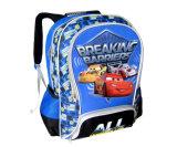 Adult Factory School Backpack (BSH20692)